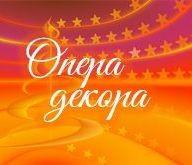 opera-dekora-mozaika