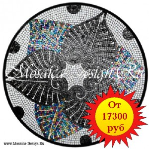 mozaika.mozaika-kupit.internet-magazin-mozaiki.internet-magazin-mozaika-dizajn.cena.stoimos f