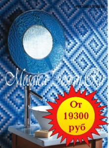 mozaika.mozaika-kupit.mozaika-dizajn.internet-magazin-mozaiki.internet-magazin-mozaika-dizajn.cena.stoimost r