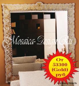 mozaika.mozaika-kupit.mozaika-dizajn. internet-magazin-mozaiki.internet-magazin-mozaika-dizajn.cena.stoimost-minim-w