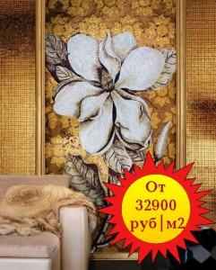 mozaika.mozaika-kupit.mozaika-dizajn.internet-magazin-mozaiki.internet-magazin-mozaika-dizajn.cena.stoimost.CVN